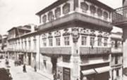 Antigas instalações da Bock em 1937